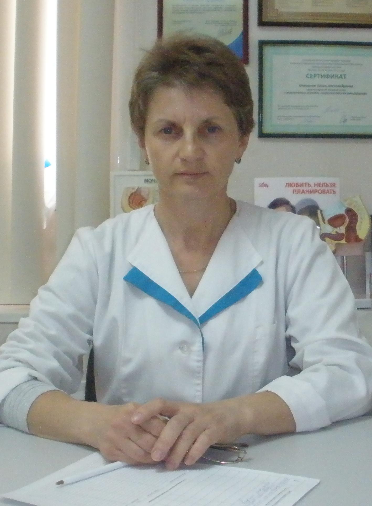 Игнатова
